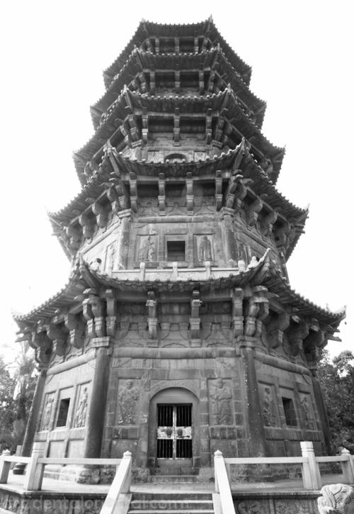 Kaiyuan Pagoda