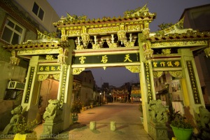A temple gate in the Jinmen capital Jincheng.