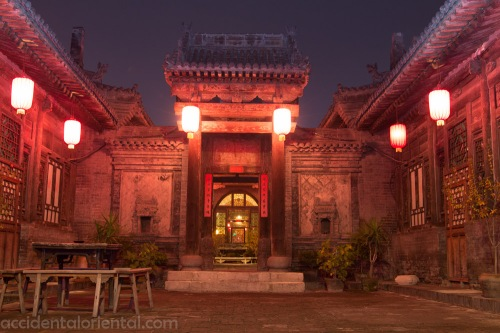 A courtyard at the Yide Hotel in the western half of Pingyao