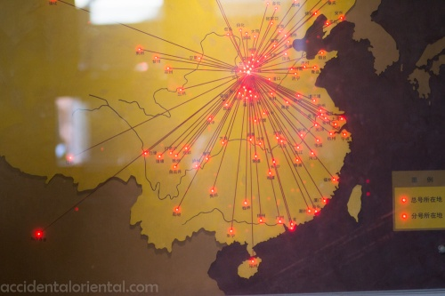 The extent of the branch network for the Rishengchang Draft Bank in Pingyao