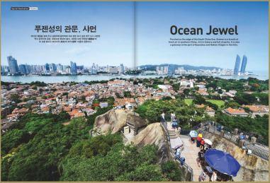 Korean Air Title