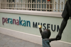 The Peranakan Museum, on Armenian Street in Singapore