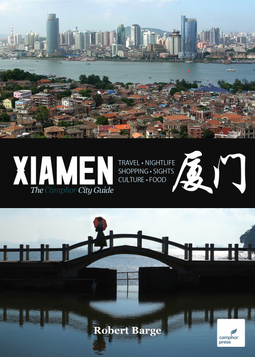 Xiamen - The Camphor City Guide